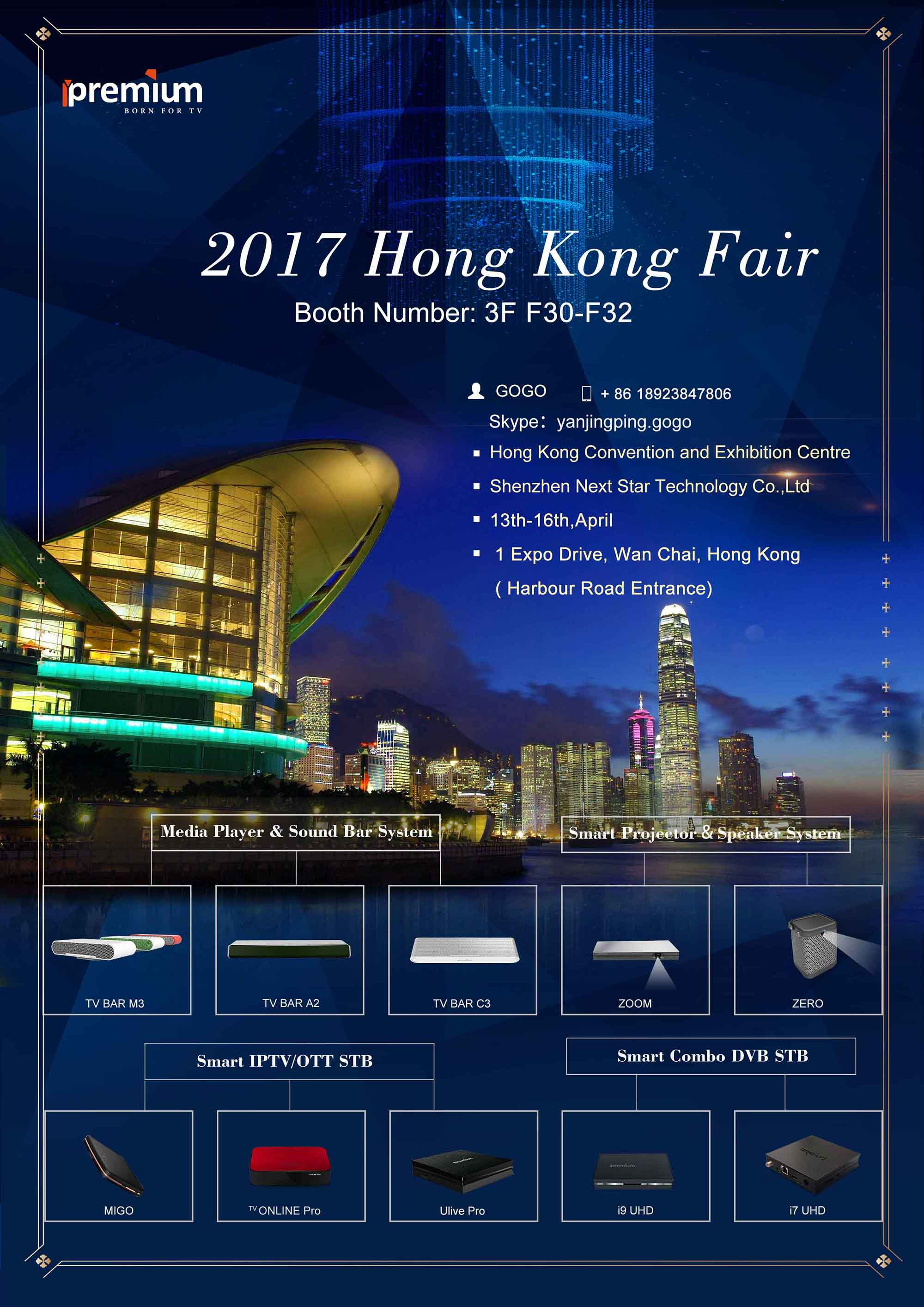 Hong Kong Fair