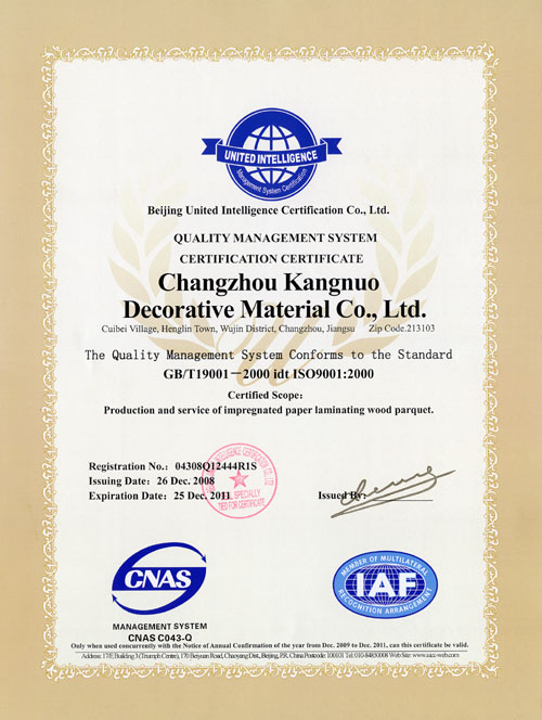 ISO9001 quality control certificate