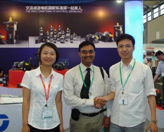 International Textile Machinery Exhibition