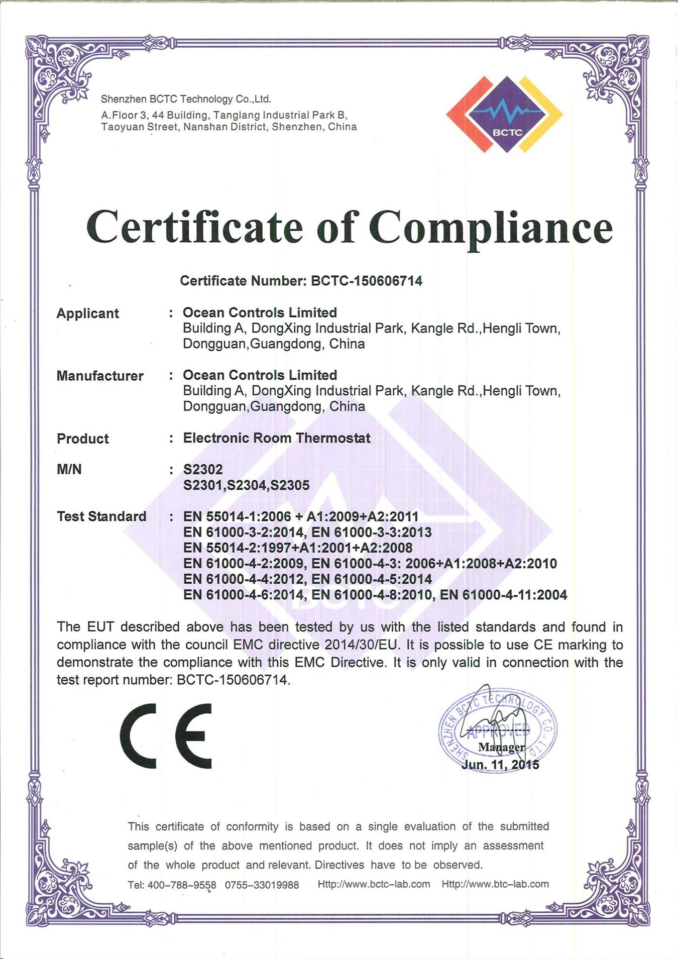 CE Certificate of thermostat EMC