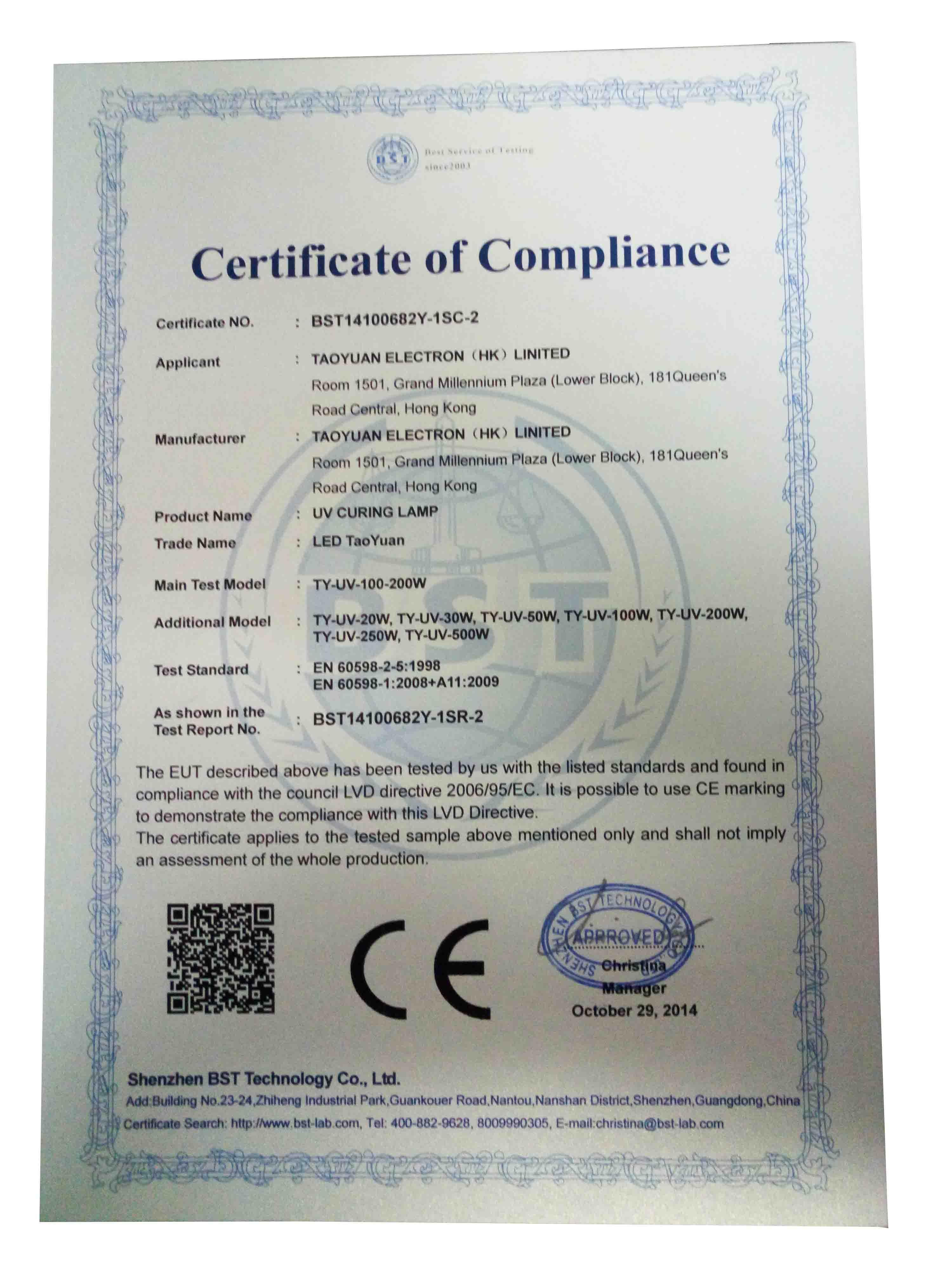 CE Certificate of UV CURING LAMP