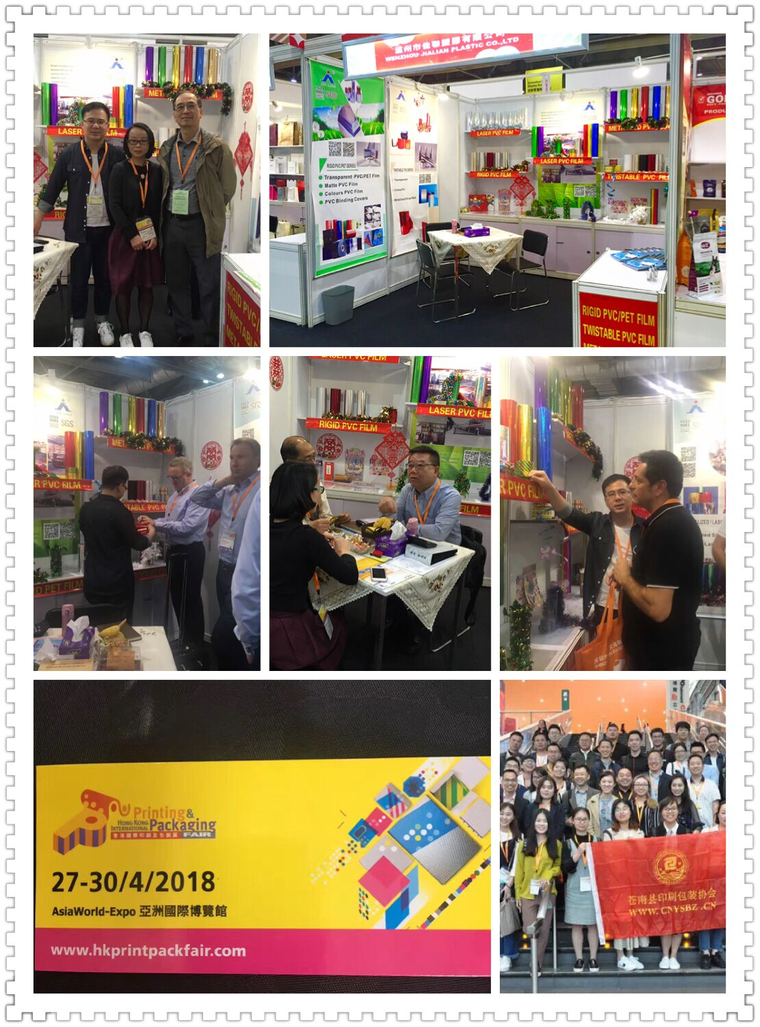 Hong Kong International Printing&Packaging Fair 2017
