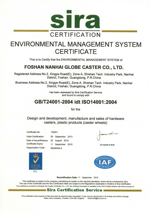 ENVIRONMENTAL MANAGEMENT SYSTEM CERTIFICATE