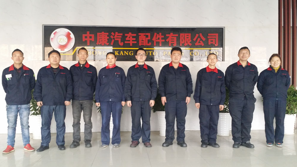 Technology Departments Staff