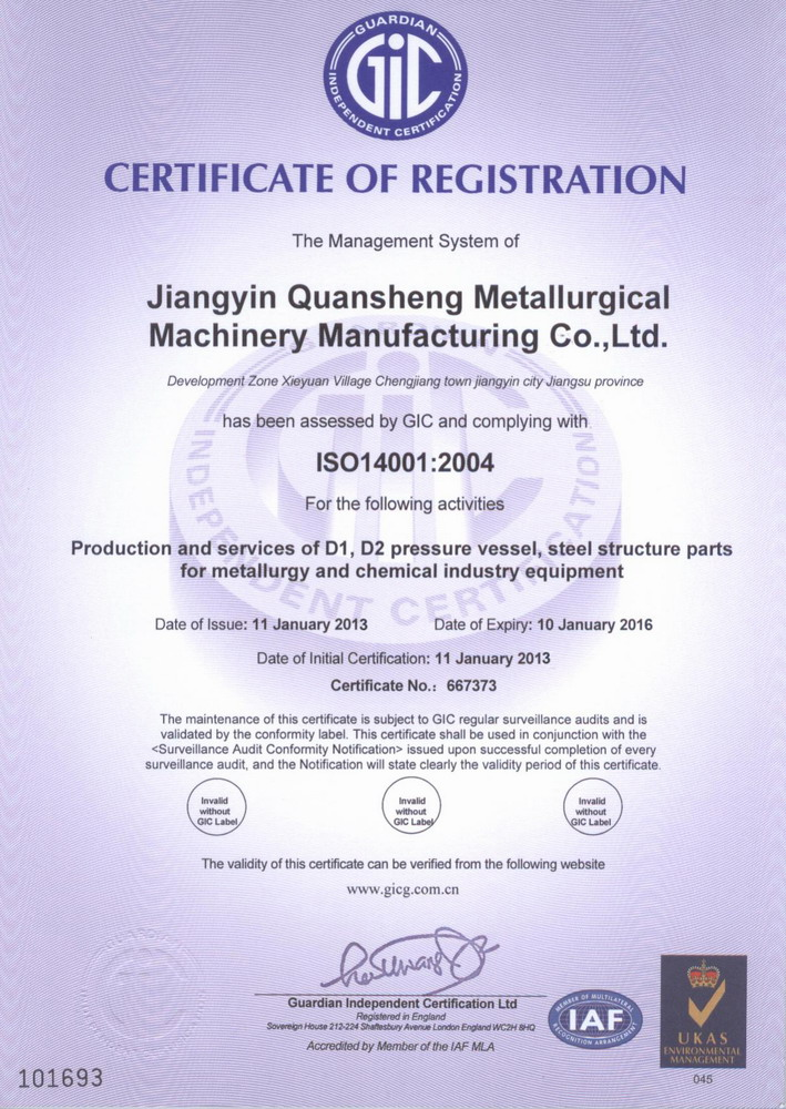 Partner factory: Jiangyin Quansheng Metallurgical Machinery Manufacturing Co., Ltd.
