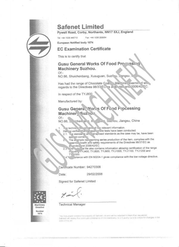 Gusu Chocolate Enrober CE Certificate