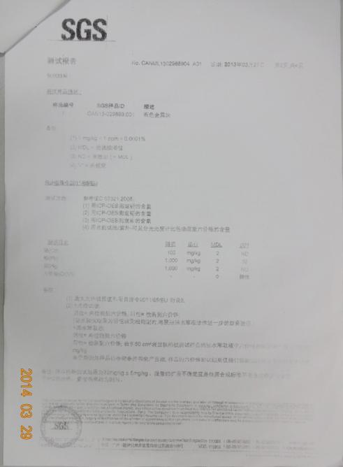 Zinc alloy metal certification report 1