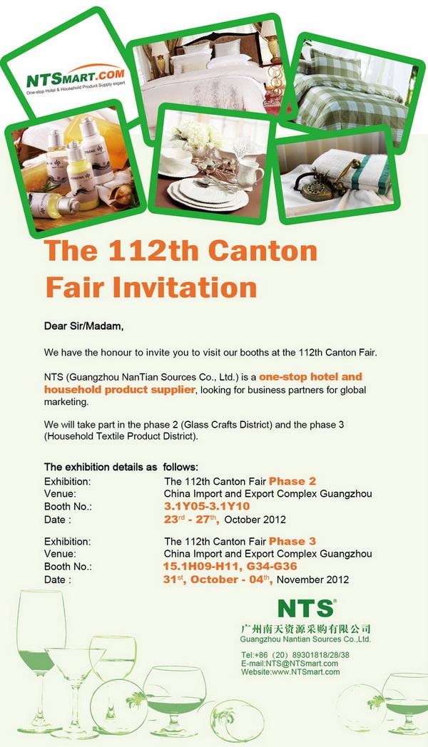 The 112th Canton Fair Invitation