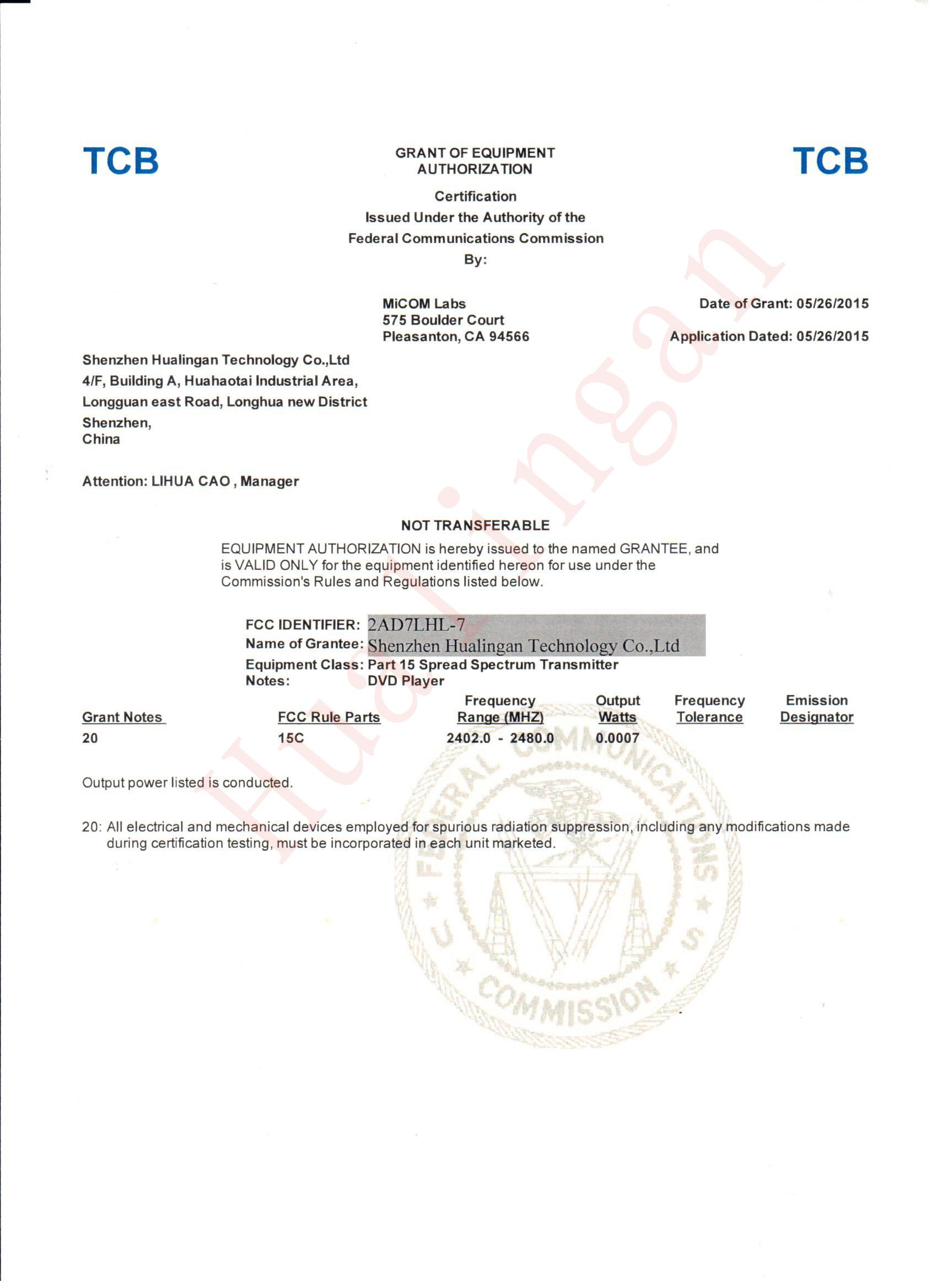 FCC Certification of Hualingan