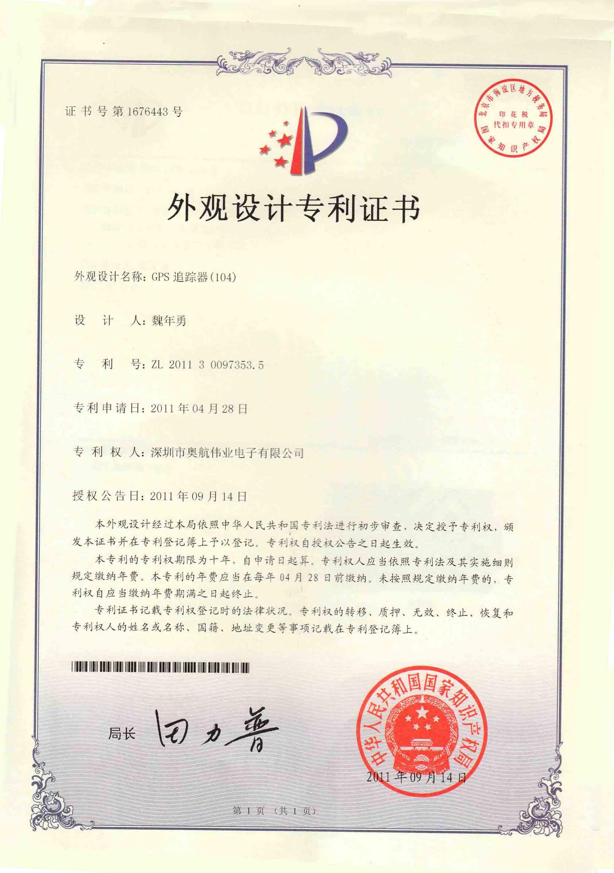 GPS104 patent