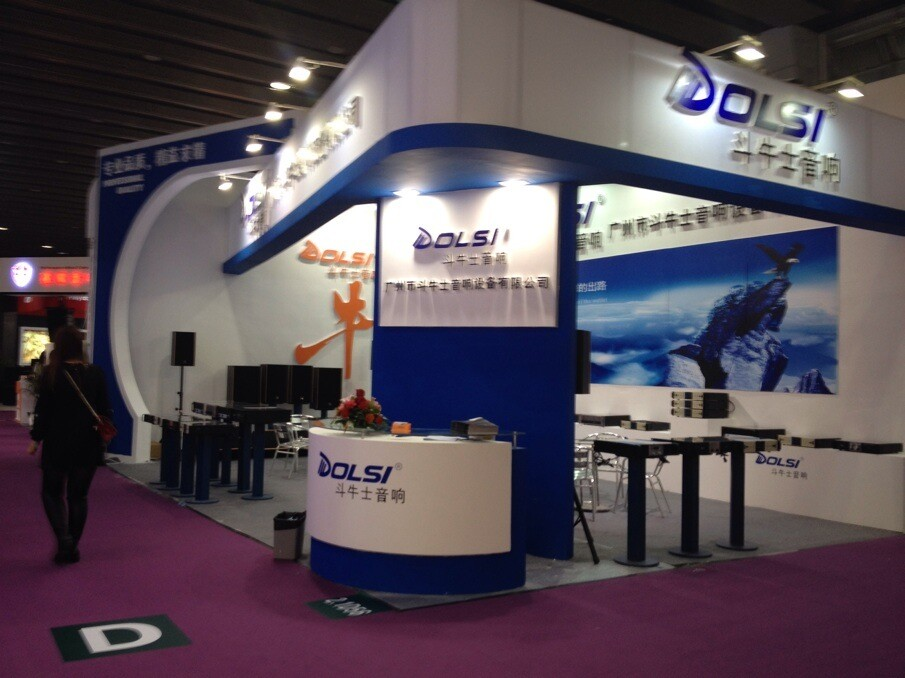 Dolsi at Guangzhou International pro light and Sound exhibtion 2014