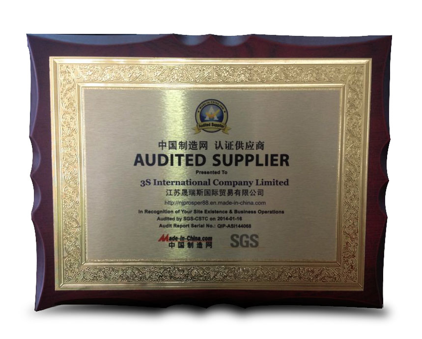 3S AUDITED SUPPLIES