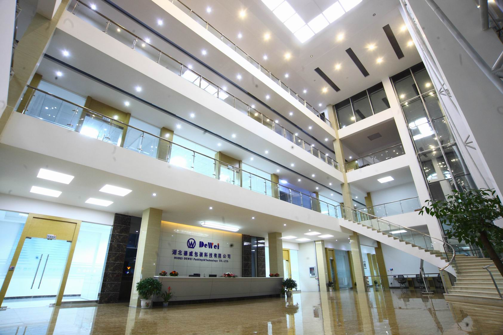 our office building inner