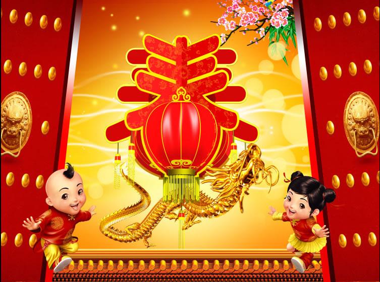 The Spring Festival in 2015[February 19 ,2015]