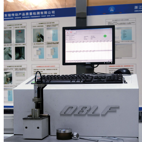 German spectrometer for the analysis of raw material ingredients