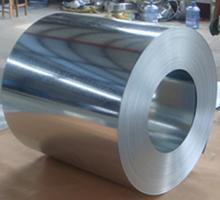 GI--Galvanized Steel Coil