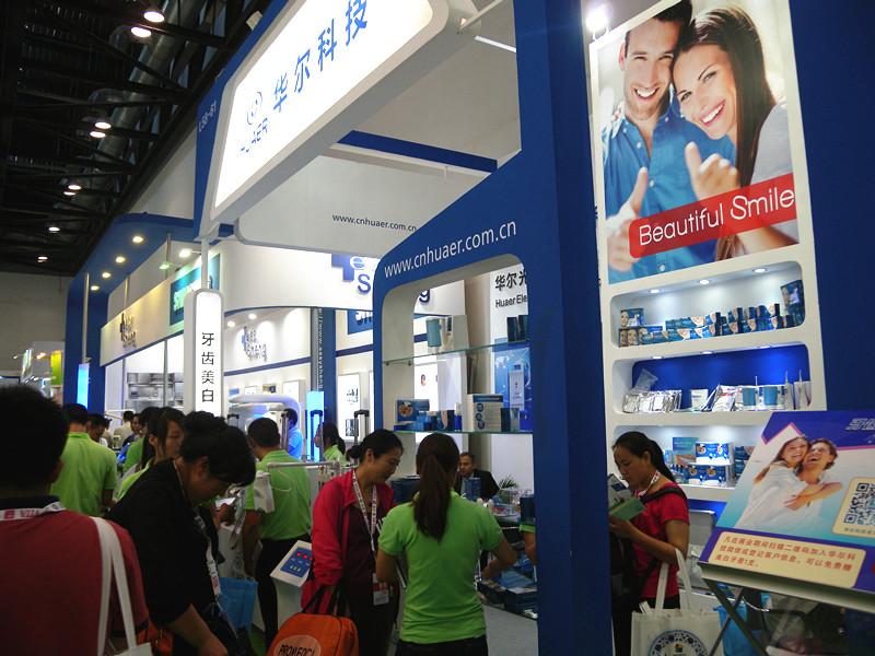 2014 Beijing Sino Dental Exhibition