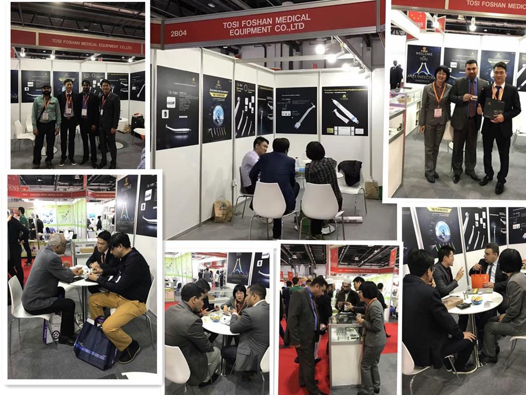 2017 AEEDC Exhibition in Dubai