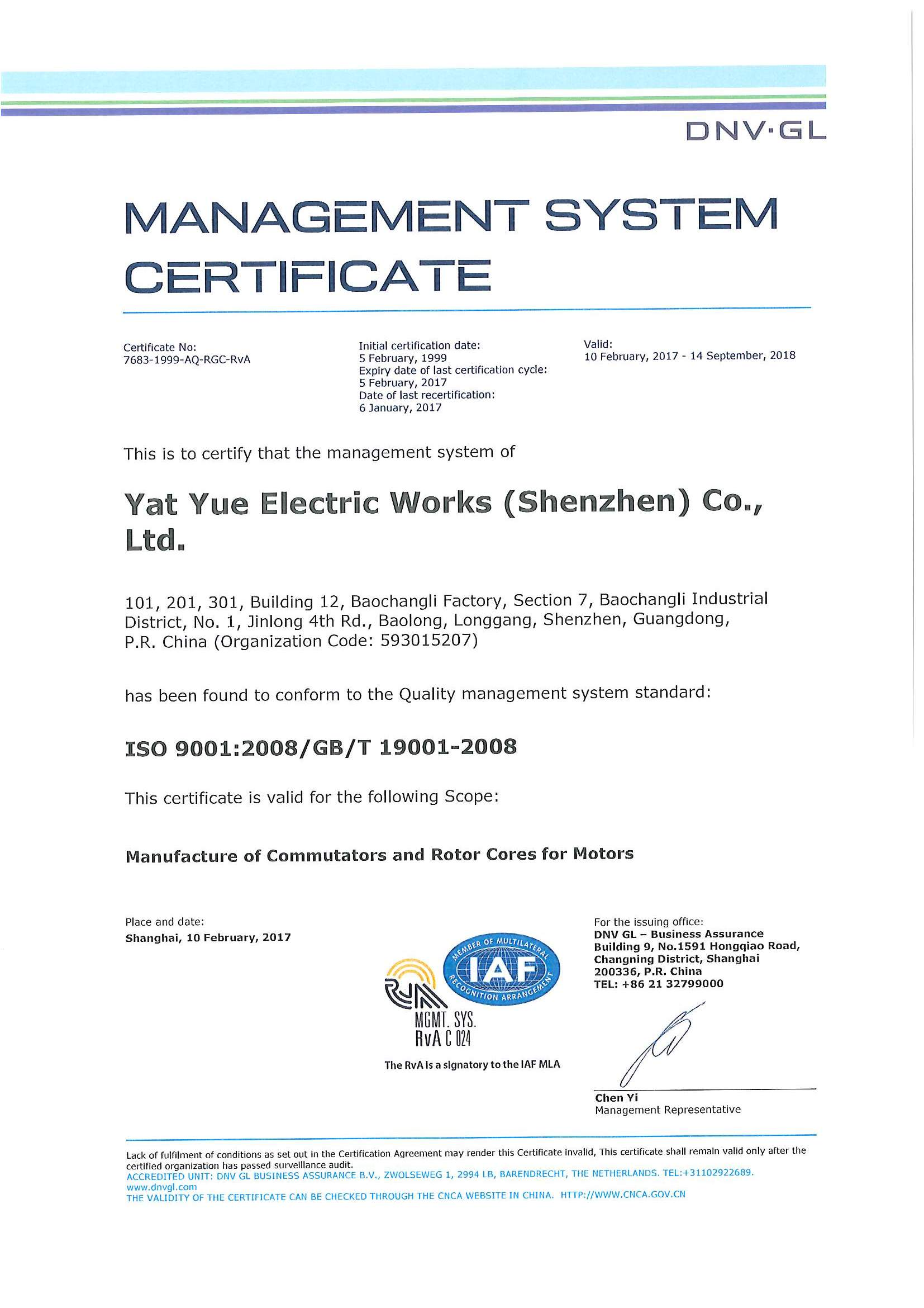 New ISO9001 Certificate