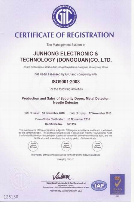 ISO9001:2008 Approval
