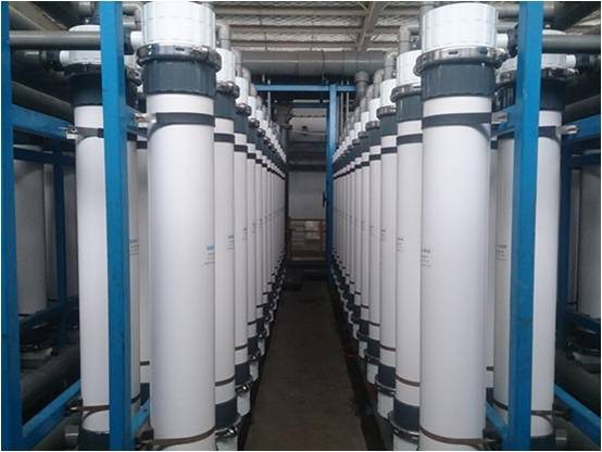 Chemical water reuse project,the capacity is 12480 m3/d