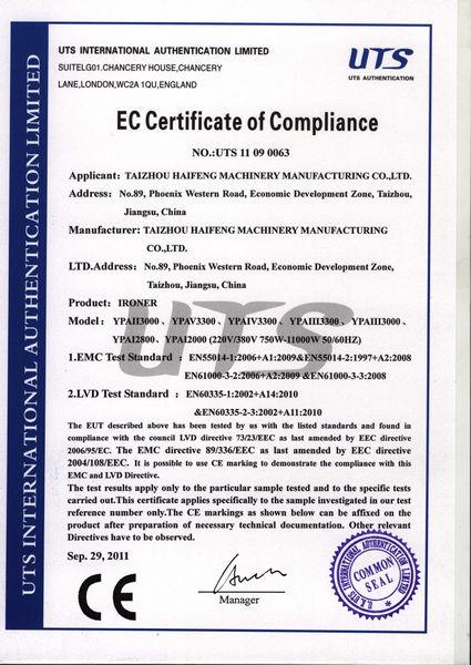 CE certificate of ironing machine