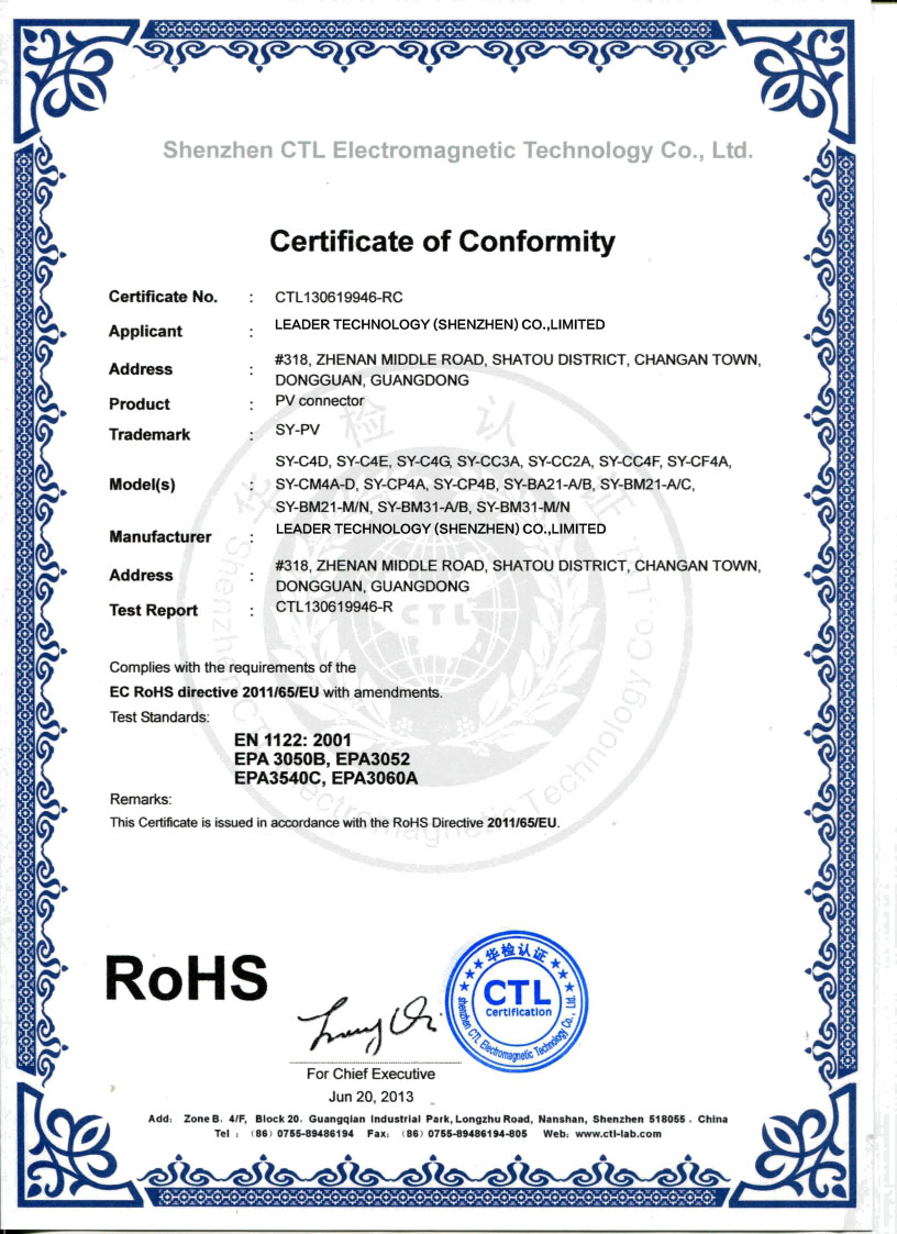 Rohs Certification for solar connector