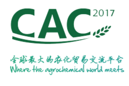 2017 CAC Exibition