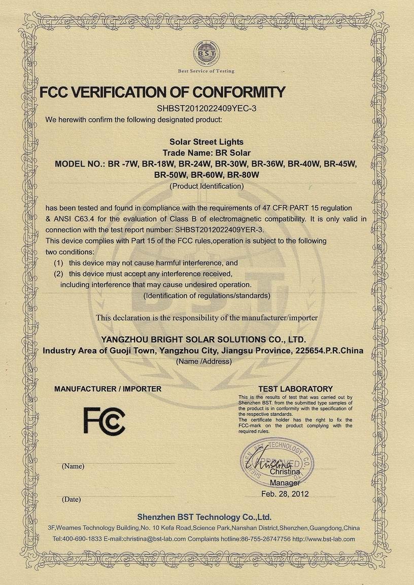FCC Certificate for Solar Street Lights