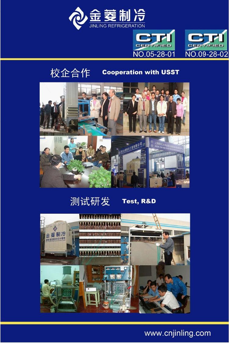 cooperation with USST