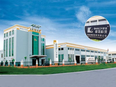 Hunan Production Base