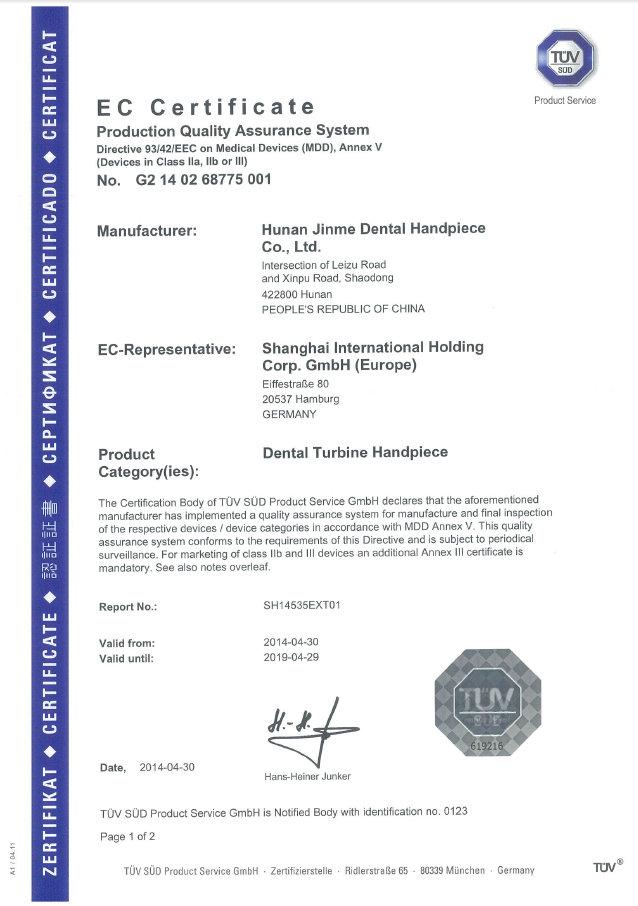 CE certificate for handpiece