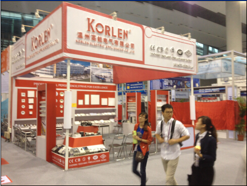 2014 China Import and Export Fair
