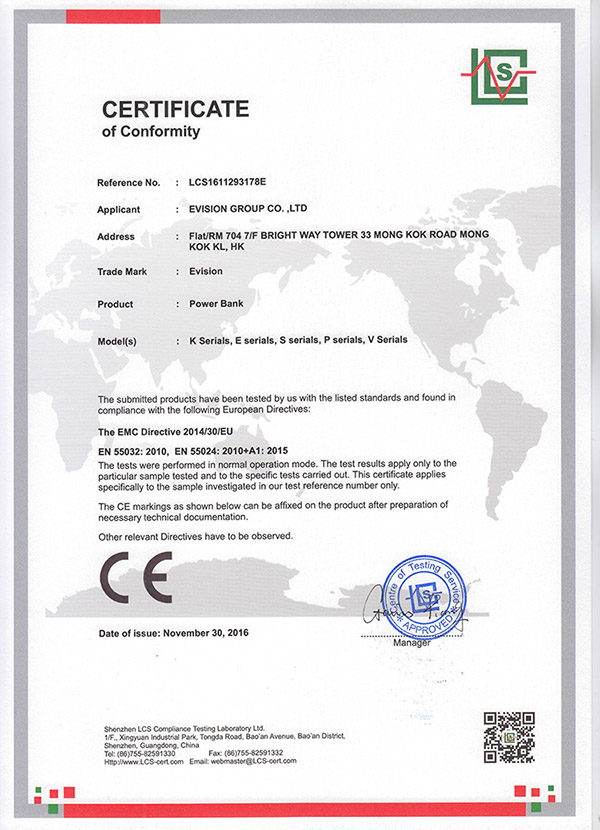 CE Certificate of mobile power bank
