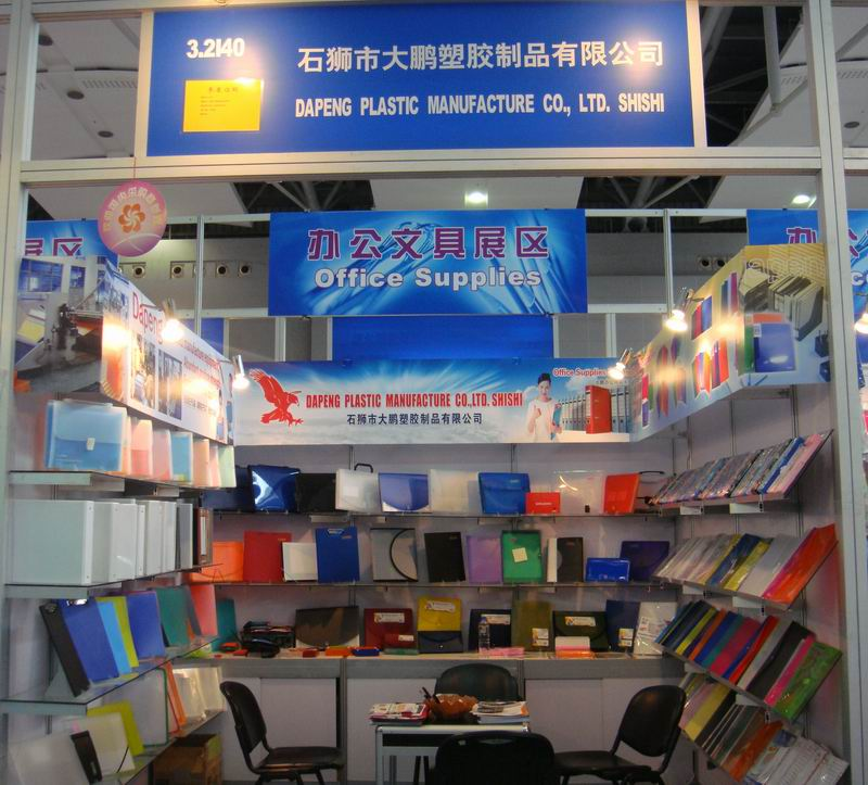 Our 113th Canton Fair Exhibition