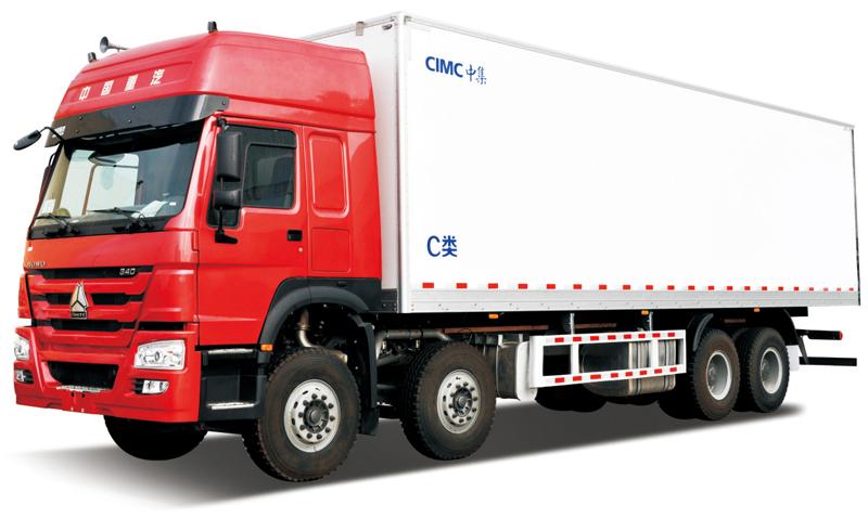 Cimc's Refrigerated Trucks Advent! [Mar 15,2016]