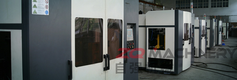 Extrusion Blow Molding Machine,Workshop01. ZQ Machinery