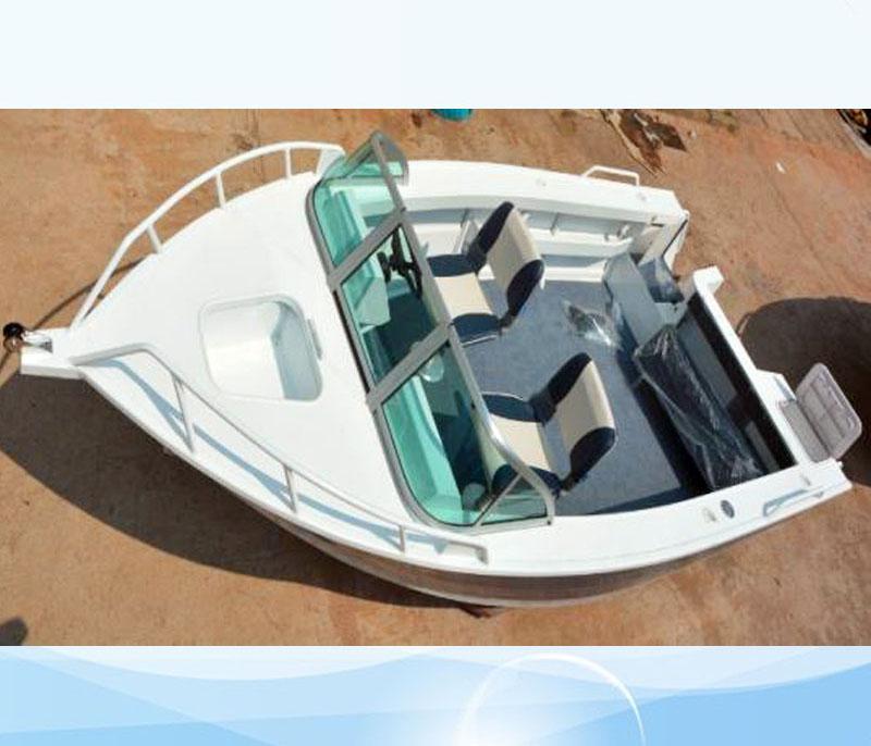 5.0m runabout fishing yacht