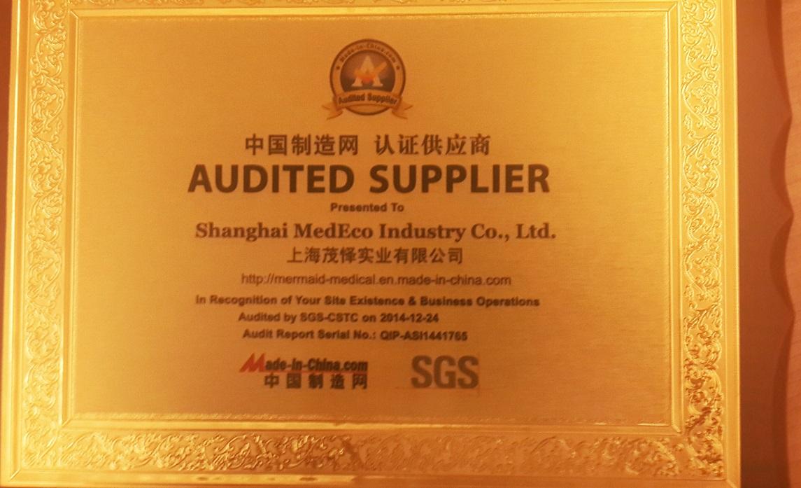 SGS CERTIFICATE for SHANGHAI MEDECO