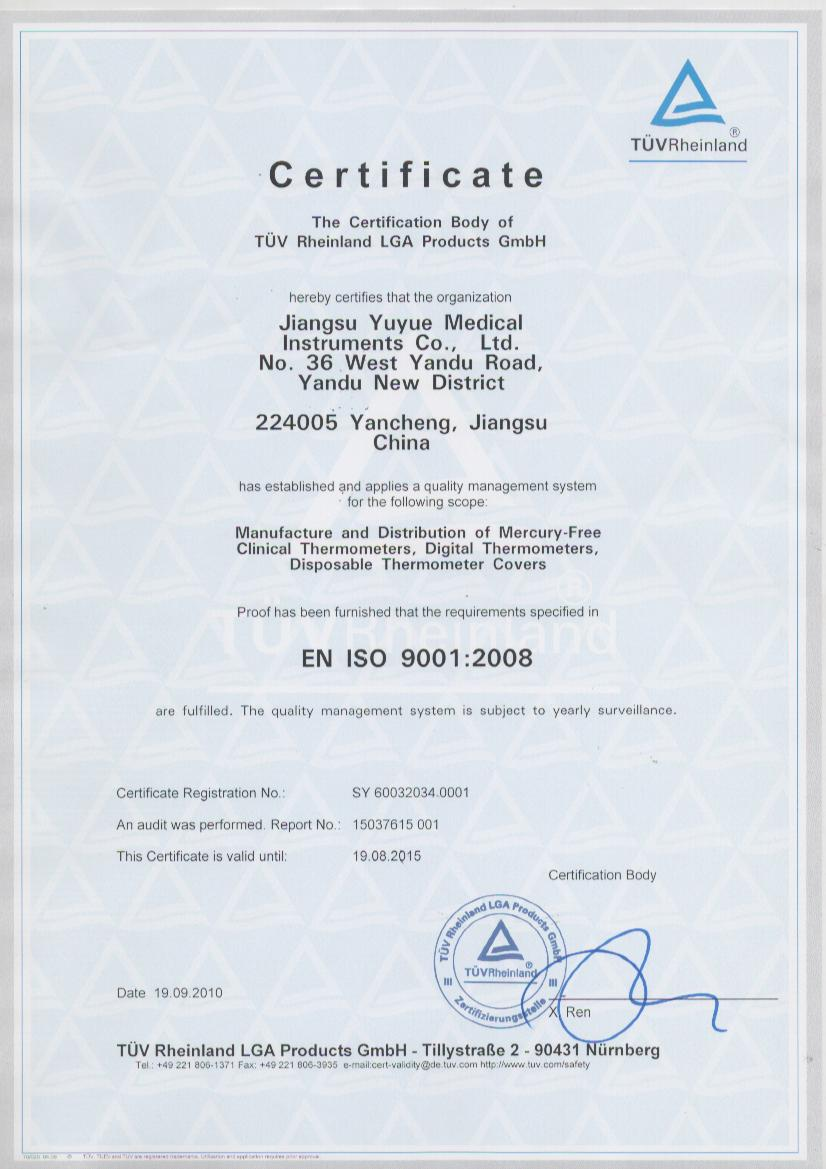 Iso Certificate for Mercury Free Thermometers