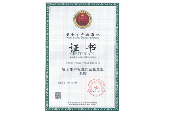 Enterprises Certificate