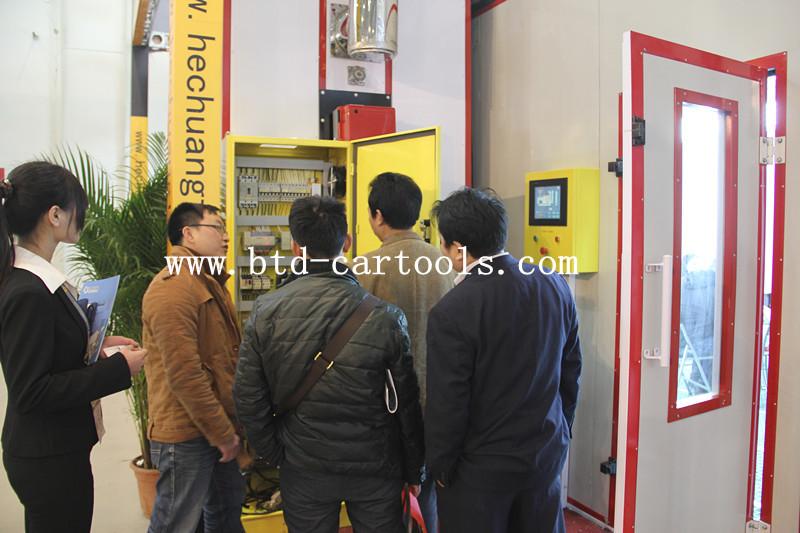 2012 Beijing AMR Exhibition (13)