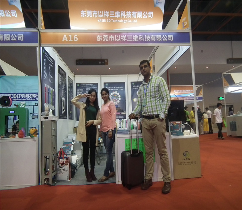 Asia Pacific International 3D Printing Industry Exhibition in Apr. 16-18, 2016