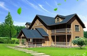 Yumei House Sample