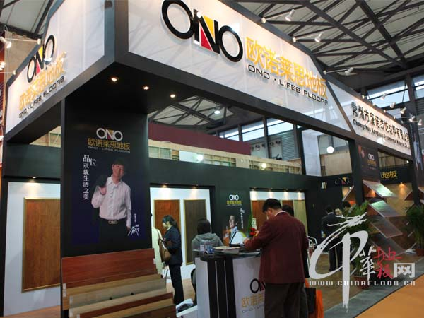 Domotex Shanghai Flooring Coverings' Show