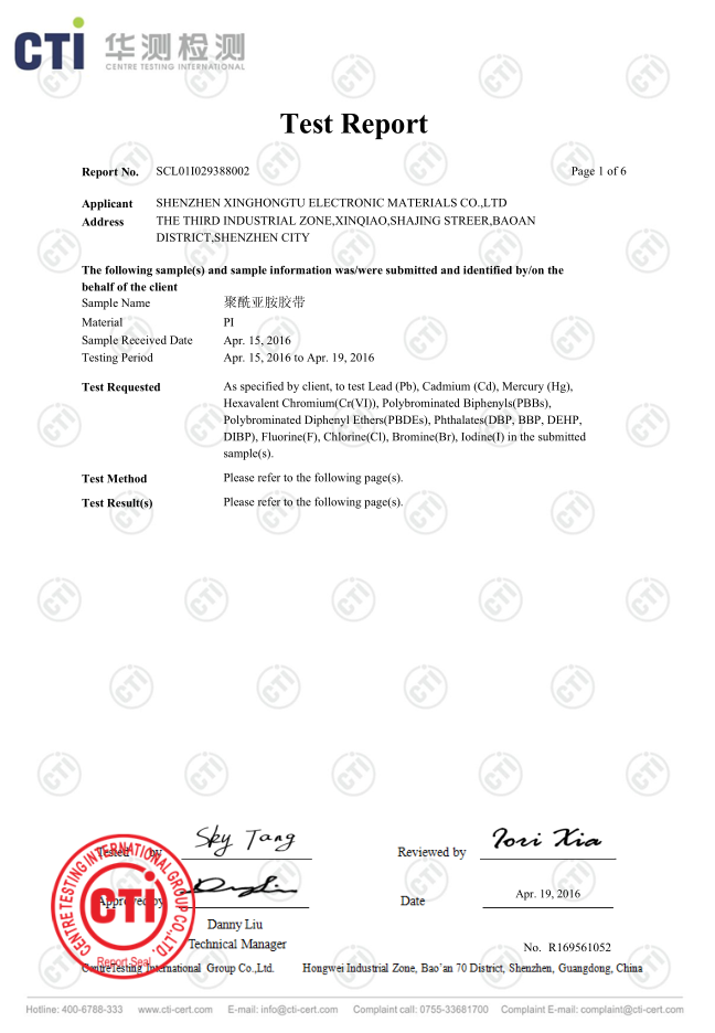 Test report of polyimide tape