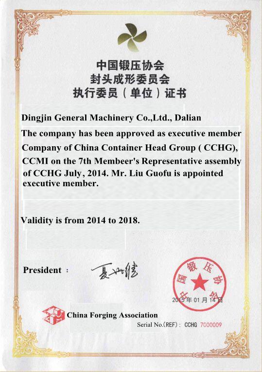 Member of CCHG