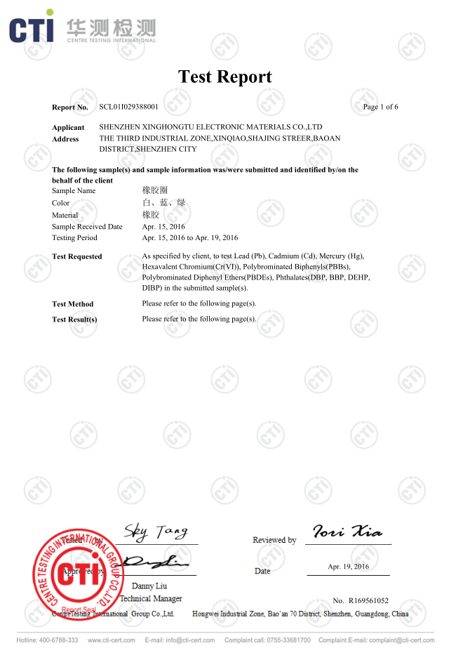 test report of rubber ring