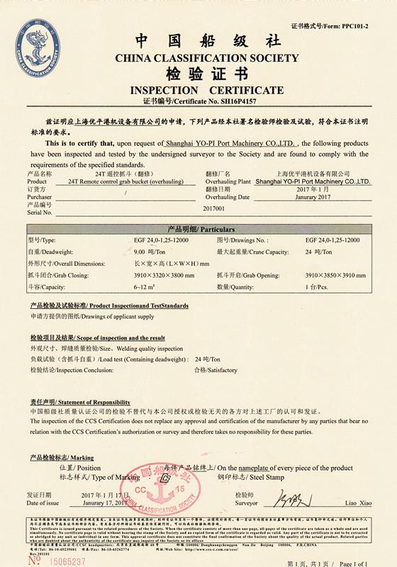 CCS Certificate for Radio Remote Control Grab