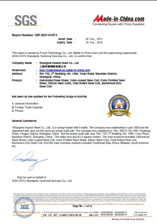 SGS Authorization